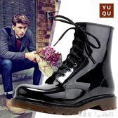 雨鞋 秋冬休閒釣魚鞋短筒低筒馬丁雨靴水鞋膠鞋水靴防水鞋雨鞋男  潔思米