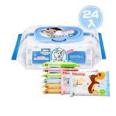 【奇買親子購物網】貝恩Baan NEW嬰兒保養柔濕巾80抽24入+Nuby 口手柔濕巾(迷你8抽8包)