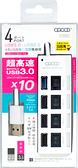 【現貨】4埠獨立開關USB3.0+2.0集線器 USB集線器 USB插座孔 電腦HUB