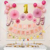 寶寶周歲生日布置 一歲百天派對背景墻裝飾 男女孩藍粉色主題氣球