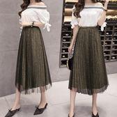中大尺碼 夏女2018新款百搭氣質蕾絲顯瘦網紗半身裙高腰A字款 JA2343『時尚玩家』