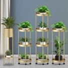 放花盆的花架綠蘿多層落地式花架子客廳室內置物架行動帶輪盆栽架 叮噹百貨