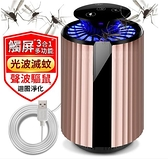 現貨-祛蚊神器 撲蚊器引蚊燈除蚊免蚊燈沒蚊燈家用滅蚊蠅驅捕墨蚊110v  雲朵 上新