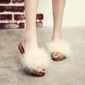 時尚女鞋網紅拖鞋女春夏韓版百搭涼拖平底毛毛時尚防滑外出女鞋子 【低價爆款】