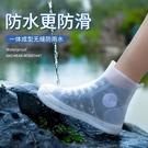 雨鞋套防水防滑男女鞋套加厚耐磨底硅膠雨天防水腳套防雨鞋套雨靴 樂活生活館