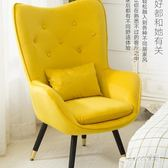 北歐單人個性沙發簡約現代小戶型陽臺布藝休閑臥室迷你沙發椅TA5345【Sweet家居】