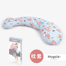Hugsie x 卡娜赫拉的小動物聯名款-[枕套單售]