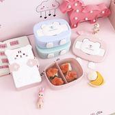 便當盒 卡通兒童韓國便當盒可愛分格帶蓋餐飯盒小學生保鮮迷你便攜水果盒 夢藝家