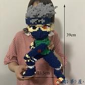 樂高積木小顆粒成人解壓益智兒童拼裝男孩玩具火影忍者卡卡西鳴人【淘夢屋】