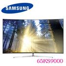 展示機出清 三星 SAMSUNG 65KS9000 65吋 液晶電視 超4K 黃金曲面 HDR 3D Wi-Fi 公司貨 UA65KS9000WXZW