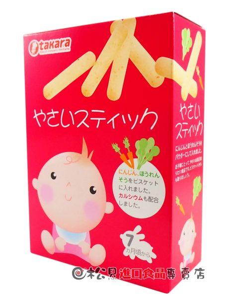 《松貝》寶製蔬菜嬰兒餅70g【4902088050105】bf14