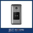(免運+雙電池)積加 G-PLUS GP800 4G 資安翻蓋機/軍人機/無照相/無上網/無支援藍牙【馬尼通訊】