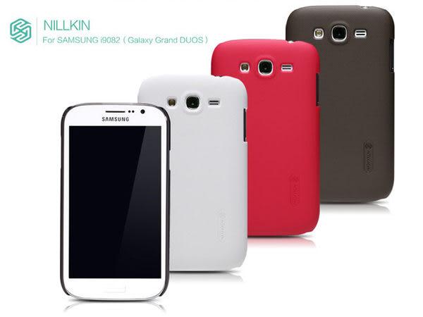 快速出貨 SAMSUNG Galaxy Grand Duos i9082 NILLKIN 超級磨砂護盾 硬式背殼 保護殼