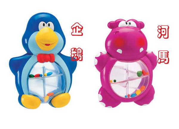 【奇買親子購物網】Chicco 咕嚕咕嚕河馬/企鵝澎澎玩具