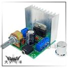 ◤大洋國際電子◢ 2.1孔 15W+15W 立體聲擴大器模組 (端子) AC/DC 9V~15V 模組 0690B