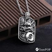 鋼項鍊 ATeenPOP 神龍戲珠 送刻字 軍牌項鍊 個性潮流