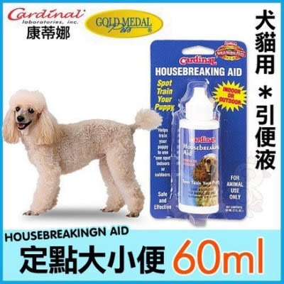 *WANG*美國康蒂娜《滴寶引便液》定點大小便.誘導劑.幼犬如廁訓練