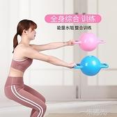 健身水壺鈴瑜伽健身女性啞鈴男士健身家用練臂肌提壺鈴球 一米陽光