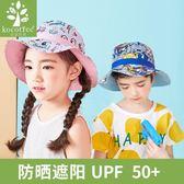 寶寶夏天帽子雙面薄款兒童漁夫帽防曬帽男透氣女童遮陽帽盆帽       檸檬衣舍