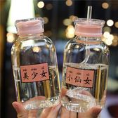 水杯女學生韓國杯子玻璃文藝小清新水杯可愛吸管杯隔熱防燙玻璃杯