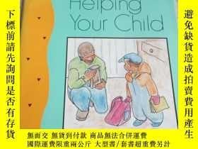 二手書博民逛書店helping罕見your childY212829