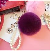 背包掛件 可愛創意流行毛毛球掛件皮草掛件毛絨汽車鑰匙扣包包掛飾書包掛件 【快速出貨】