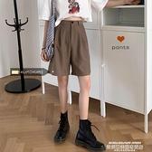 西裝短褲 韓版學生時尚垂感黑色休閒褲西裝短褲女夏季高腰寬鬆直筒褲褲子潮 【618 狂歡】