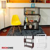 【RICHOME】SH452《 弓型防潑水多用途櫃四層 2色》開放收納 展示書架
