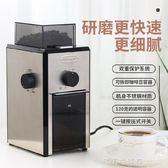 Delonghi/德龍KG40KG49KG79KG89家用電動咖啡磨豆機研磨磨粉機 220vNMS漾美眉韓衣