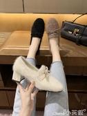 粗跟鞋 2020秋冬新款韓版粗跟中跟毛毛鞋女蝴蝶結套腳外穿懶人休閒單鞋女 小天使