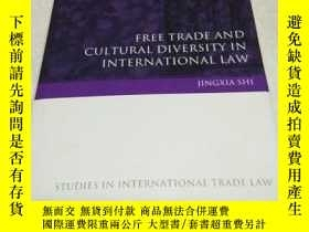 二手書博民逛書店Free罕見Trade and Cultural Diversi