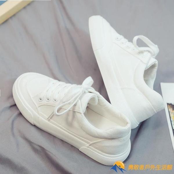 新款透氣潮流白鞋潮鞋帆布板鞋小白男鞋運動布鞋【勇敢者】