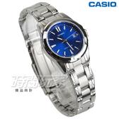 CASIO卡西歐 LTP-1215A-2A2 經典精鋼指針女錶 學生錶 防水手錶 不銹鋼 藍 LTP-1215A-2A2DF
