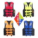 救生衣 江淼大人救生衣大浮力船用專業釣魚便攜裝備浮力背心水上求生兒童 城市科技DF