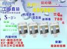 淨水器濾心S-3除氯沐浴器優惠4支組.嬰兒洗澡.卸妝清潔護膚.淨水器.濾心(貨號0074)【巡航淨水】