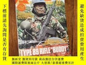 二手書博民逛書店月刊ARMS罕見MAGAZINE 日文原版2002年11Y385399 小川友太 株式會社HOBBY JAPA