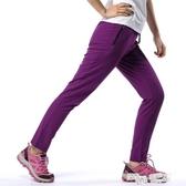 夏季漢戶外速亁褲男女薄款衝鋒褲彈力透氣寬鬆運動登山褲子潮 魔法鞋櫃