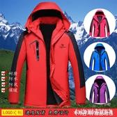 衝鋒衣 秋冬季潮戶外衝鋒衣男女士保暖情侶防風衣加厚加絨大碼登山服西藏 新年慶
