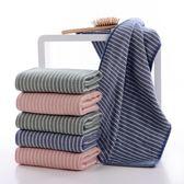 條紋紗布毛巾全棉純棉柔軟吸水毛巾成人情侶洗臉潔面巾2條裝    琉璃美衣
