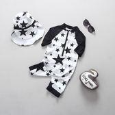 兒童泳衣男童泳褲泳帽套裝可愛男孩連體男寶寶嬰兒卡通速干游泳衣