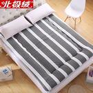 床墊1.8m床褥子1.5m雙人墊被褥學生...