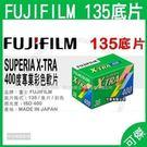 富士 FUJIFILM SUPERIA X-TRA 400度專業彩色軟片 135底片 負片