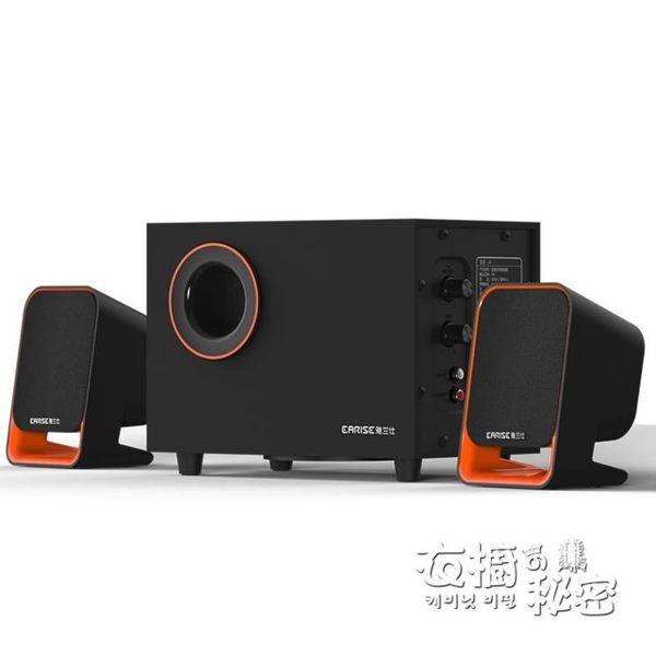 EARISE/雅蘭仕 Q9電腦音響木質多媒體台式2.1低音炮筆記本小音箱 衣櫥の秘密