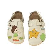 【Jingle】許願幸運星前包後空軟木休閒鞋(百搭米兒童款)