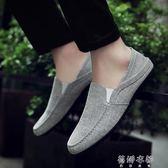 帆布鞋男一腳蹬豆豆鞋男潮流亞麻布韓版男士透氣休閒懶人鞋子  蓓娜衣都