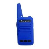 小型手持式微型對講機無線對講器