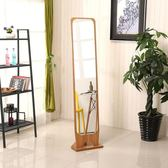 木皮紋穿衣鏡試衣落地鏡全身鏡鏡子現代簡約健康環保【一條街】