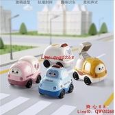 兒童玩具車男孩慣性小汽車消防工程車1-2-3歲寶玩具套裝【齊心88】
