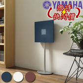 【限時特賣+24期0利率】 YAMAHA ISX-803 藍芽 音響 喇叭 公司貨