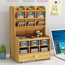 收納架廠商直銷創意木質桌面分格筆筒收納盒DIY組裝辦公文具整理盒 【快速出貨】